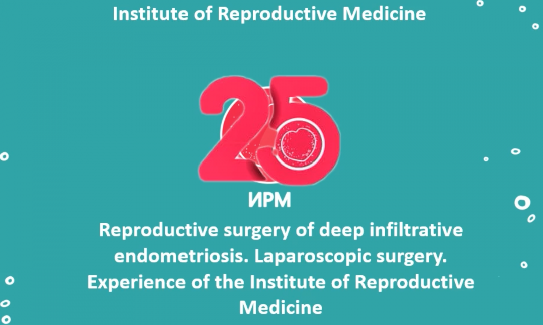Reproductive surgery of deep infiltrative Endometriosis. Laparoscopic Surgery